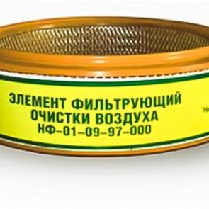 Фильтр воздушный ВАЗ (карб.) 2101-15,2121,2123, Москвич 412 (НФ 01-09-97) круглый