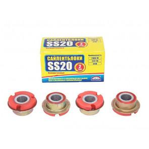 Сайлентблок растяжки 2108 SS20 (красный) в упаковке 4шт   70115