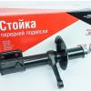 Стойка передней подвески ВАЗ 2108-21099, 2113-2115 левая СААЗ