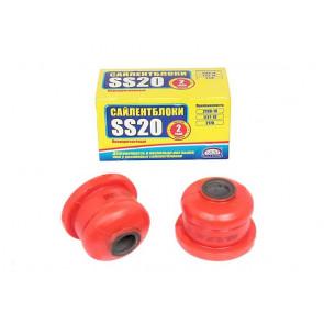 Сайлентблок переднего шарнира 2108-2110, 1117-1119 SS20 (красный) 2шт 70113