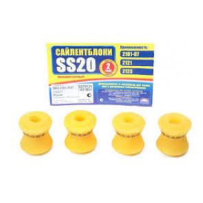 Втулка реактивной тяги (малая) 2101-2107 SS20 (желтая) в упаковке 6шт   70124