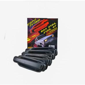 Евроручки наружные ВАЗ 2104, 2105, 2107 комплект 4 шт. Рысь