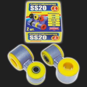 Стойки стабилизатора в сборе 2191 Гранта (люкс), Калина 2  SS20 (полиуретан, желтые) (2 шт)   40114